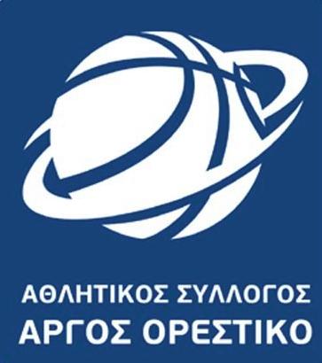 Μπάσκετ Β' Εθνική: Κομοτηνή – Άργος Ορεστικό 50-71 (αποτελέσματα – βαθμολογία)
