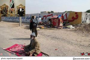 اينجا بوشهر است ! بندری سرشار از منابع نفت و گاز ..