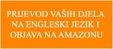Prevoditelji za engleski jezik