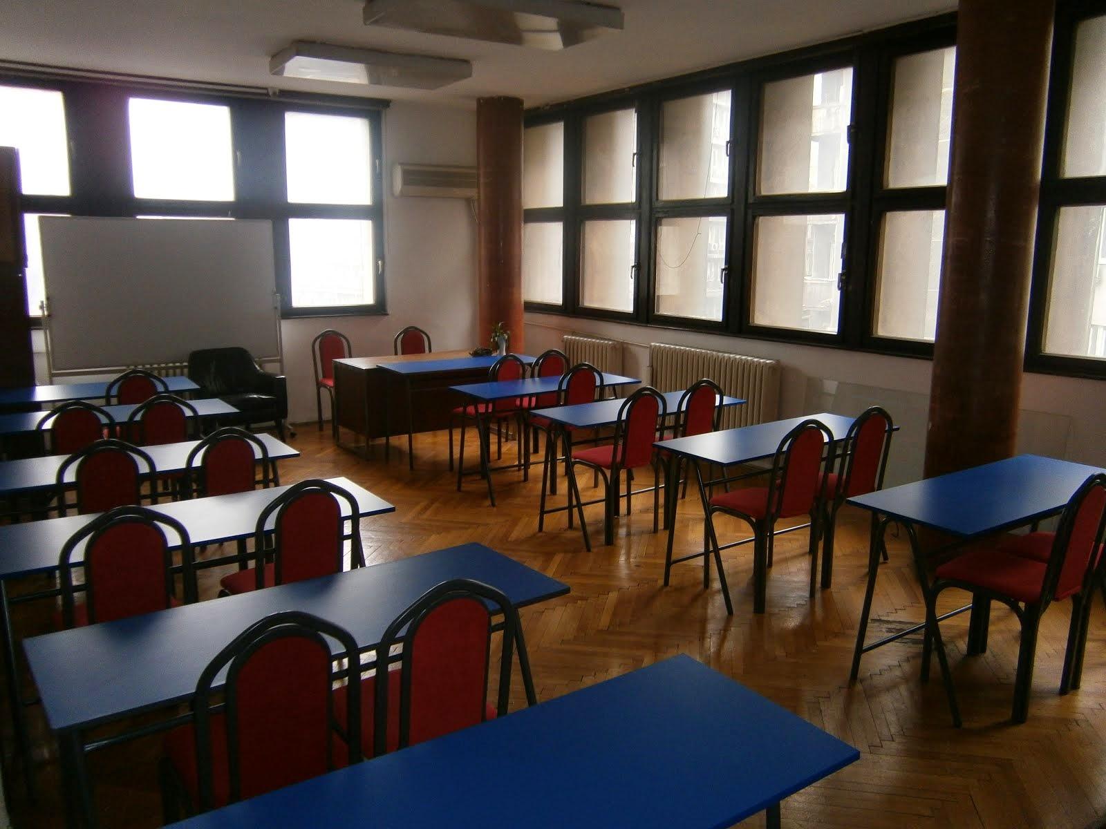 Учионица