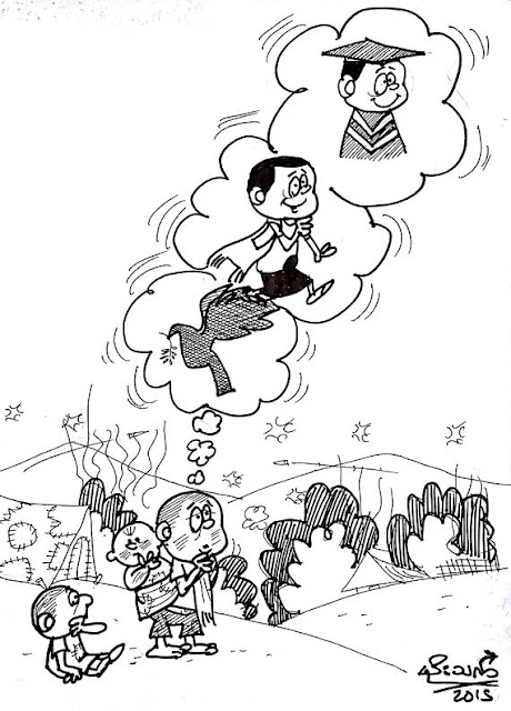 ကာတြန္း မုိးသက္ – စစ္ပြဲေတြ ျမန္ျမန္ရပ္ပါေတာ့ (မုိးမခ) ဒီဇင္ဘာ ၅၊ ၂၀၁၅