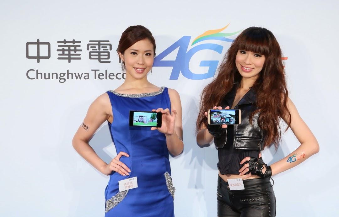 中華電信4G LTE服務搶先開台第一