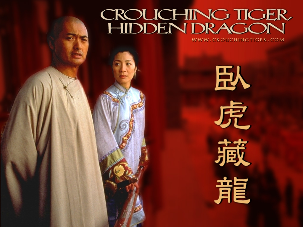 crouching tiger hidden dragon tamil dupped english movie