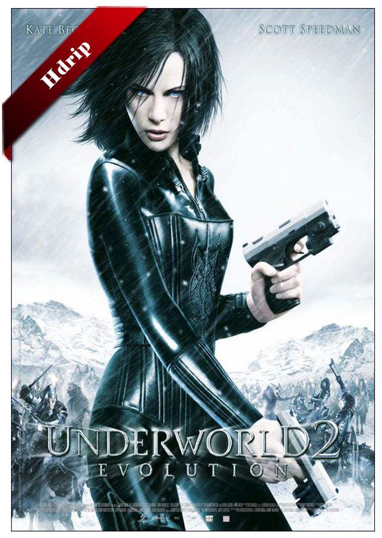 Underworld 2 Evolution HD