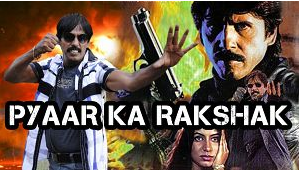 Pyaar Ka Rakshak 2015 Hindi Dubbed Movie 300mb Download 480p HD