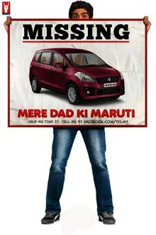 Mere Dad Ki Maruti Cast and Crew