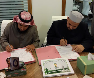 حملة لنشر الإسلام خلال مونديال كأس العالم في البرازيل │ اتفاقية تعاون بين اتحاد المؤسسات الإسلامية في البرازيل وجمعية إحياء التراث