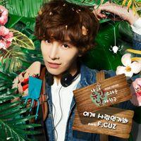 27 Soundtrack Lagu Drama My Unfortunate Boyfriend