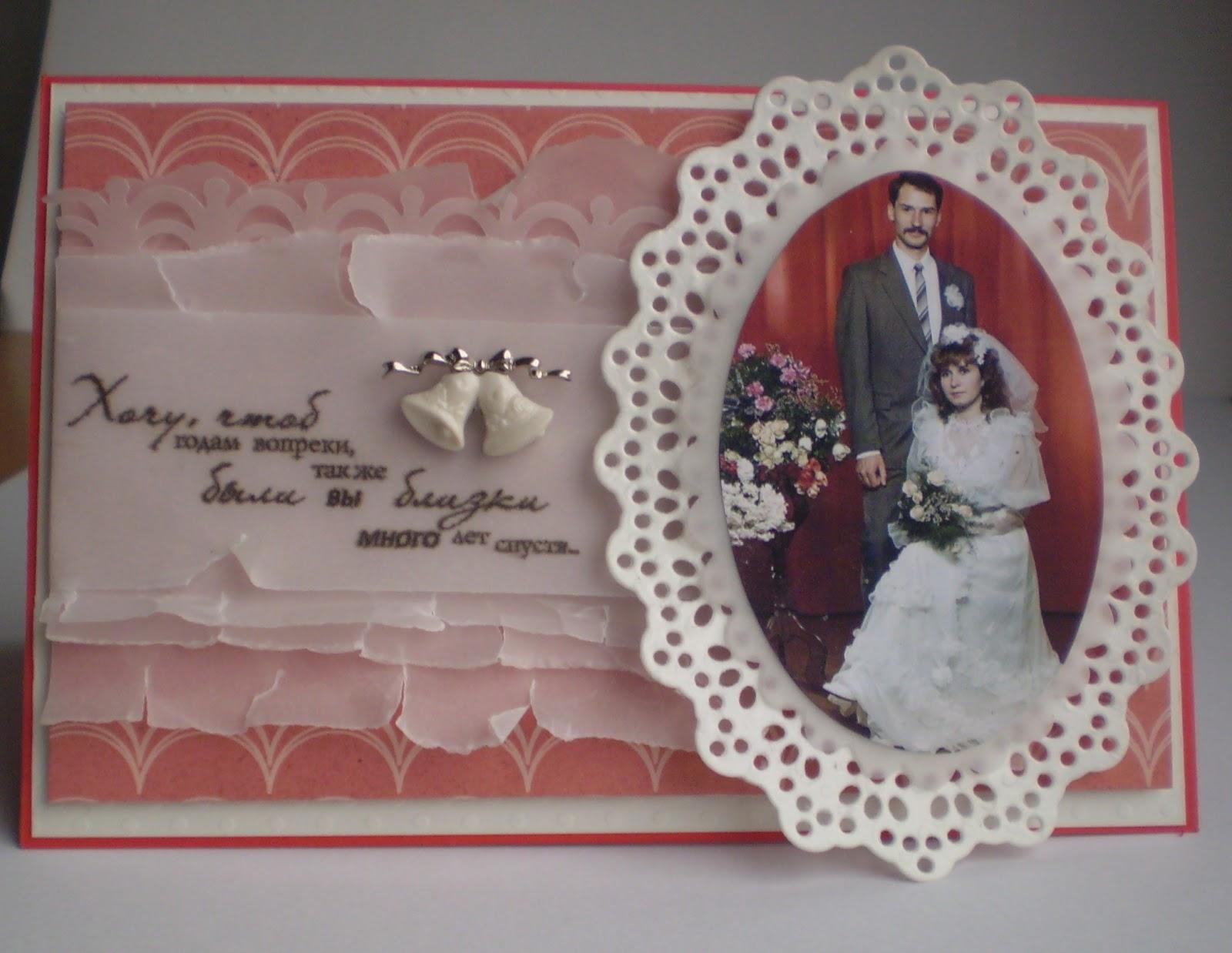 Фото 20 летием свадьбы