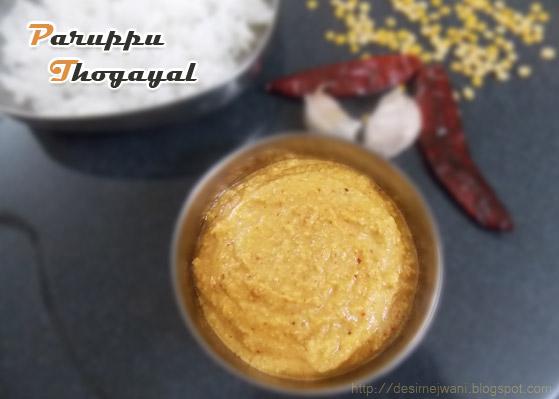 Thuvaram Paruppu Thogayal