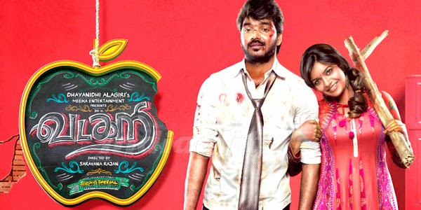 Vadacurry DvD