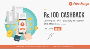 freecharge-BL100