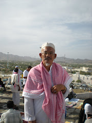 Jabal Rahmah, Saudi Arabia