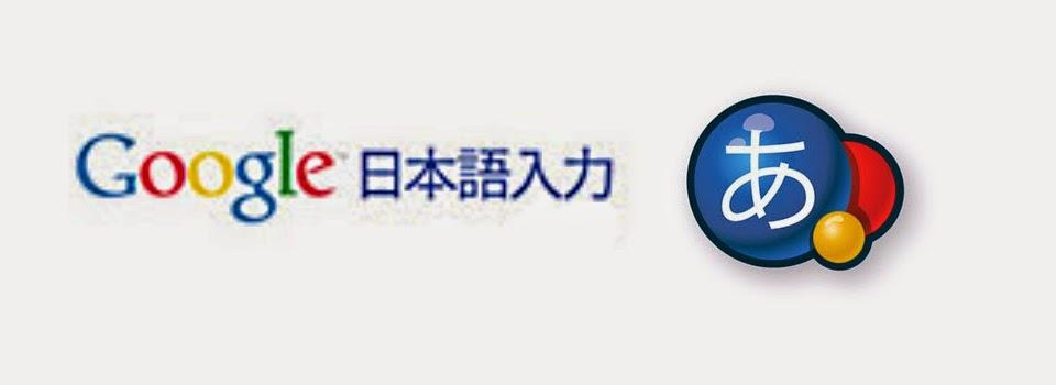 Cara Input Tulisan Jepang di Android