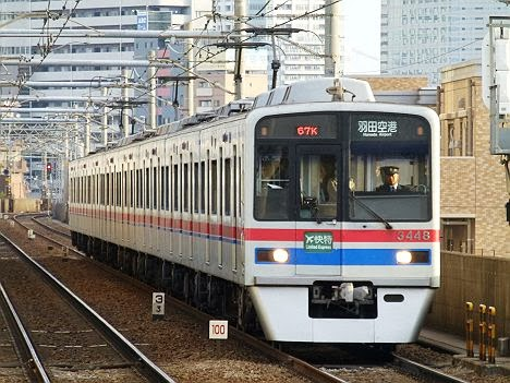 京浜急行電鉄 緑のエアポート快特 羽田空港行き 3050形