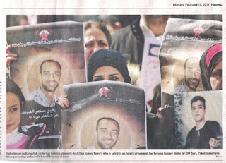 Photo of protest for Samer Issawi
