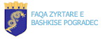 Bashkia e pogradecit