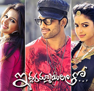 Iddarammayilatho (2013) Mp3 Songs Free Download
