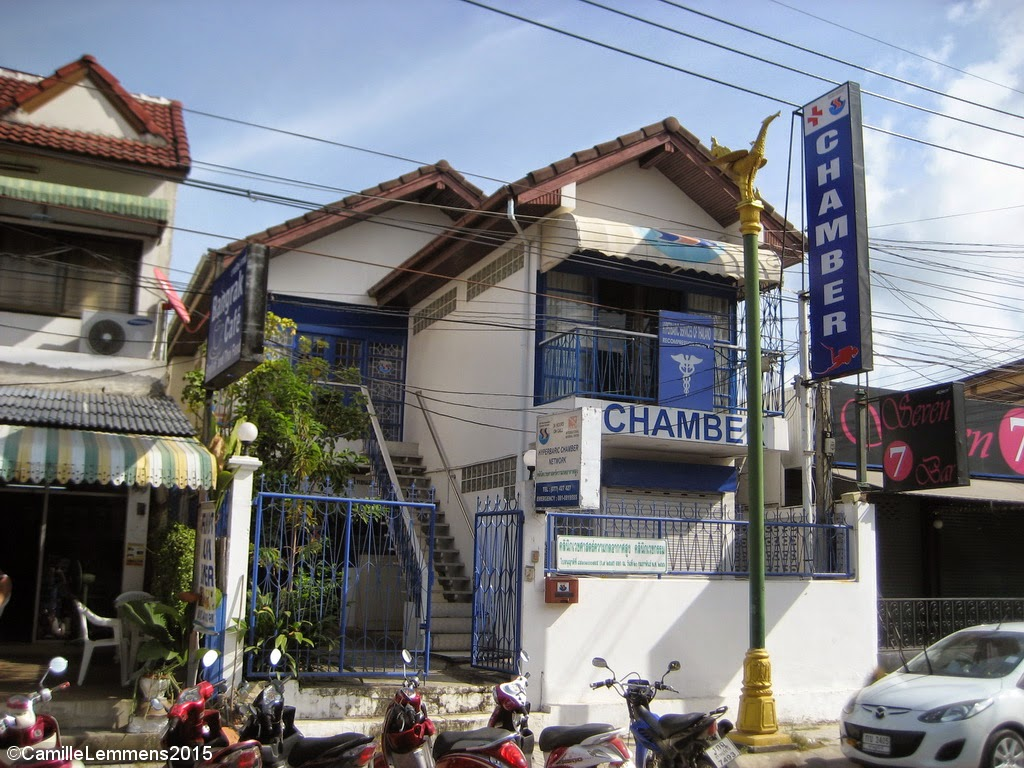Koh Samui, Thailand daily weather update; 21st February, 2015