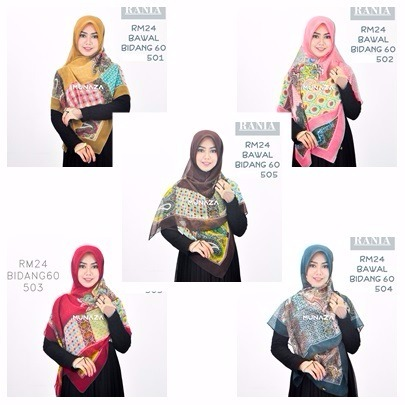 BAWAL RANIA BDG 60- SOLD OUT