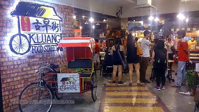 Kluang Food Street kluang mall