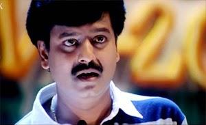 Vivek Comedy From Tamil Movie Kadhal virus