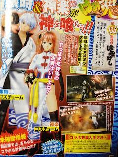 god eater 2 jump scan 1 Japan   God Eater 2 (PSP/PSV)   Artwork & Jump Magazine Scan