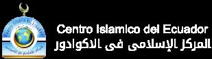 Centro Islamico del Ecuador