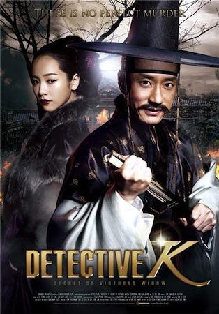 Detective K – Im Auftrag des Königs