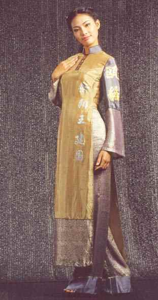 Creative Vietnamese Dress Ao Dai  O Di Vietnam National Costume