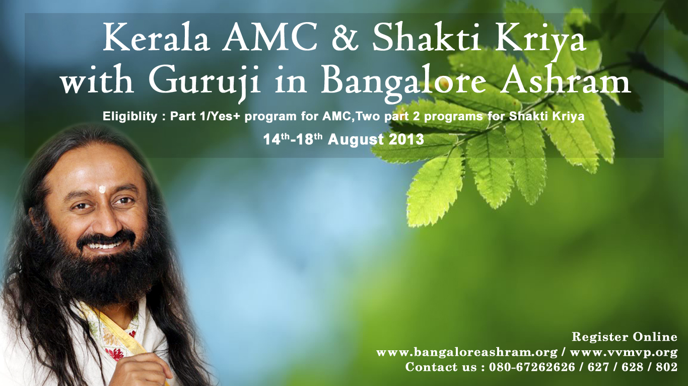 Kerala AMC & Shakti Kriya with Sri Sri Ravi Shankar in Bangalore Ashram   August 2013