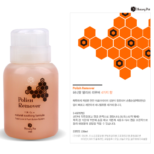 HONEYPOT Self Nail Polish Manicure Remover 220ml
