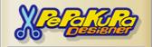 Programa para edição de Papercraft em Pdo.
