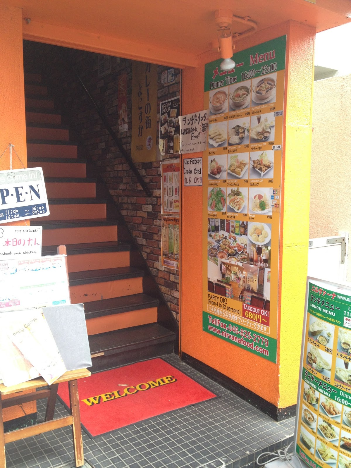 one is located basement level below mikasa plaza and the other is located closer to yokosuka chuo the one by yokosuka chuo is on the second floor