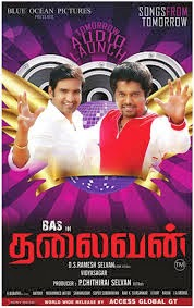 Thalaivan 2014, Watch Thalaivan Movie Online