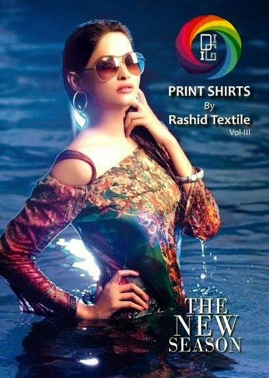 DIGI Prints Collection 2014