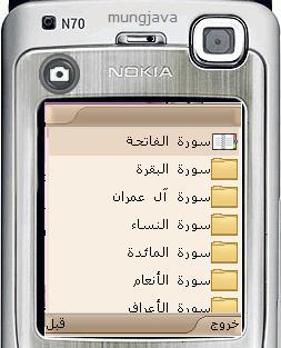 http://2.bp.blogspot.com/-axG5QHEk4AE/T2yRXeRs94I/AAAAAAAAAGw/OZEsH4q1S1M/s1600/tafsir+jalalain.jpg