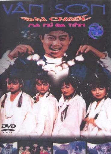 Vân Sơn 02 - Đại Chiến Ma Nữ Đa Tình - 1994