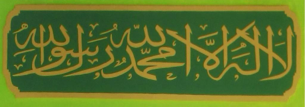 Demikian sedikit tips cara membuat sendiri kaligrafi masjid yang bagus ...