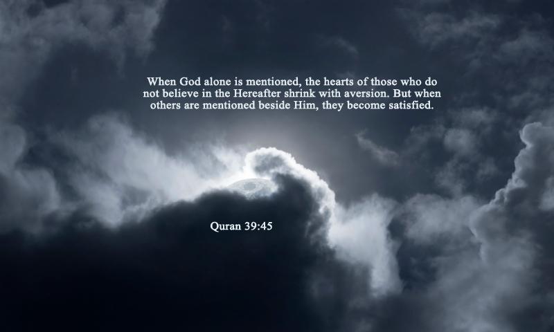 Endast Gud, Endast Koranen