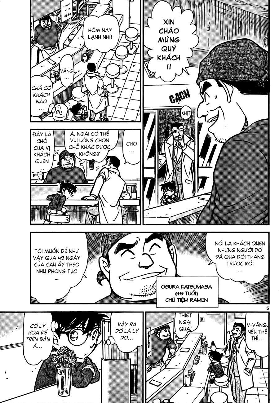 Detective Conan - Thám Tử Lừng Danh Conan chap 765 page 6 - IZTruyenTranh.com