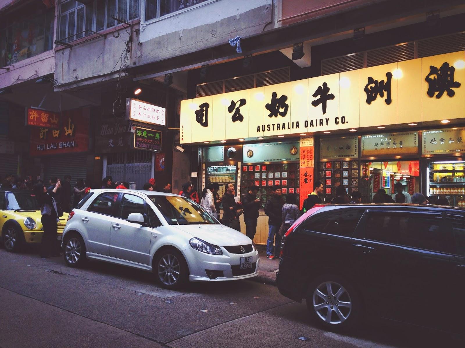 Australian Dairy Co Parkes St Jordan Hong Kong