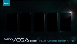 Pantech Vega Iron: 5-inch display with 1920 x 1080 pixel resolution and more