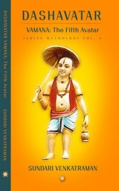 VAMANA: The Fifth Avatar