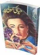 http://books.google.com.pk/books?id=kJAiAgAAQBAJ&lpg=PA1&pg=PA1#v=onepage&q&f=false