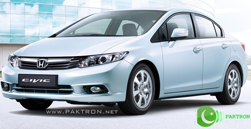 New model of civic reborn