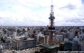 Sapporo city skyline Japan copyright peter hanami 2007