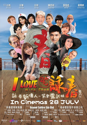 Watch I Love Wing Chun 2011 BRRip Chinese Movie Online | I Love Wing Chun 2011 Chinese Movie Poster