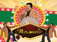Attagasam 21-03-2013 | Zee Tamil Tv Show