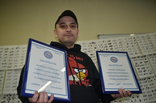 rekordsmeni-mxatvari-vato-abashidze
